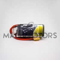 TATTU 1550mAh 14.8V 45C 4S1P Lipo Battery Pack